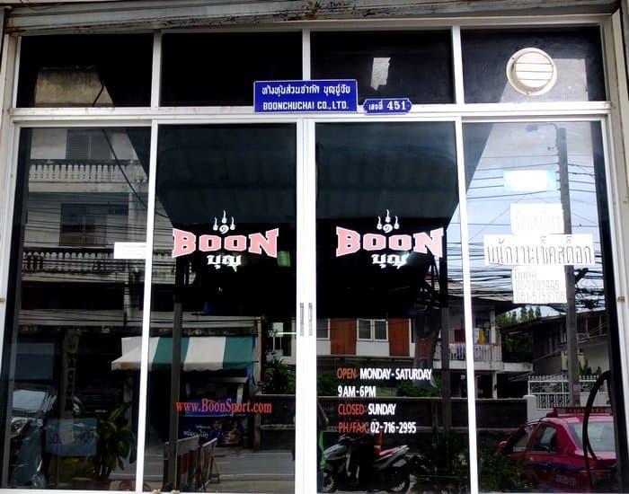 boon sport bangkok