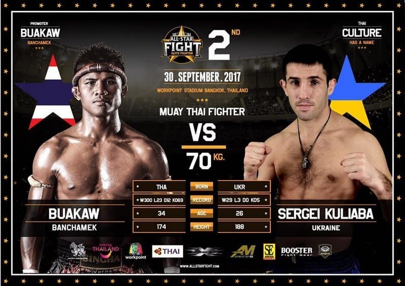 all-star fight buakaw