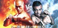 Wu Lin Feng: Sittichai Sitsongpeenong vs Yi Long