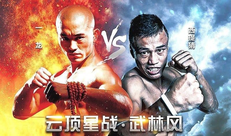 sittichai vs yi long
