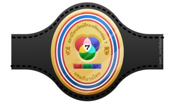 channel 7 champion belt