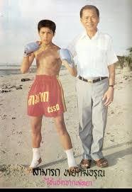 young samart payakaroon