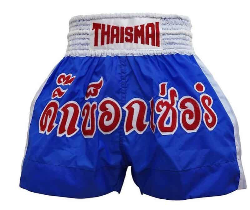 iconic muay thai shorts